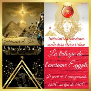 La trilogie de l'ancienne Egypte